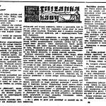 Frey Tadeusz, Ankwicz Mieczysław - Filiżanka kawy