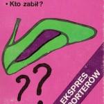 Edigey Jerzy - Tajemnica lasku Arkońskiego
